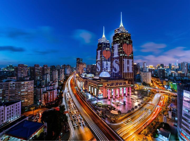 �W�t打卡地上海�h球港。月星集�F供�D