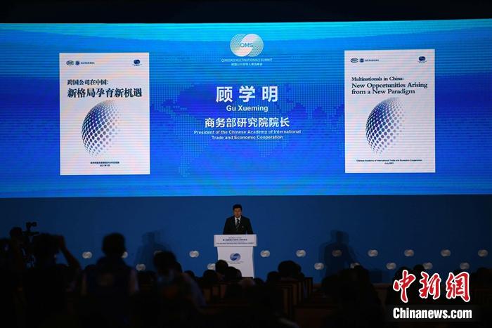 商务部国际贸易经济合作研究院院长顾学明进行发布。胡耀杰 摄