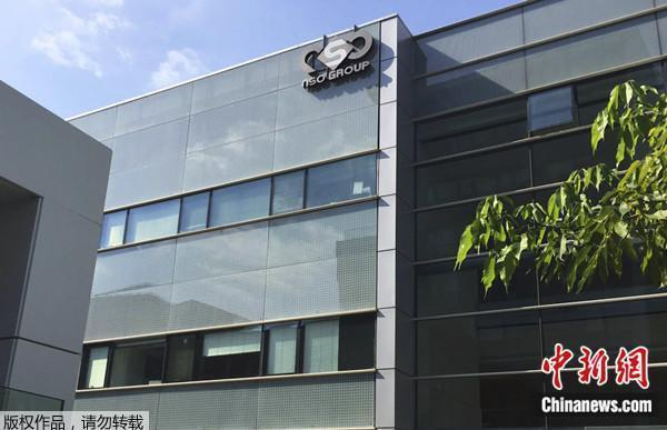 NSO集团位于以色列的一处办公楼。